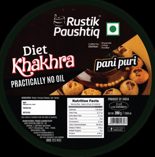 pani-puri-khakhra
