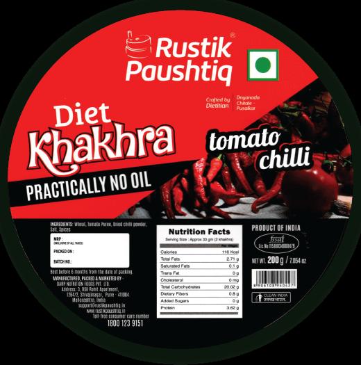 tomato-chilli-khakhra